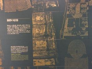 野洲市立銅鐸博物館展示パネル