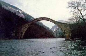 Plaka's bridge