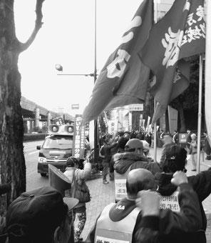 フィリピン・トヨタ労組と連帯してトヨタ門前闘争を闘う