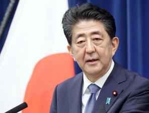 安倍首相 辞任会見(2020.08.28)