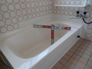 介護保険住宅改修工事による浴槽の取替えです。(佐伯市、E様邸)