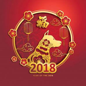 Expandeers Year of the Dog