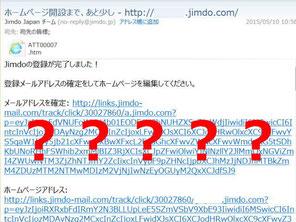 HTML形式メールを読み取らない設定