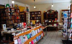 Buchhandlung Lerchenfeld, Wien