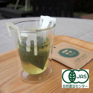 オーガニックドリップティー produced by 樽脇園 高級川根茶
