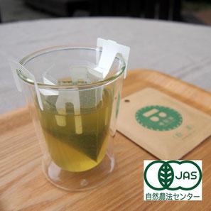 オーガニックドリップティー produced by 樽脇園 粉茶