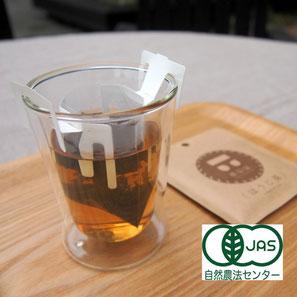 オーガニックドリップティー produced by 樽脇園 ほうじ茶