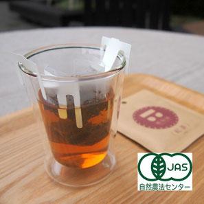 オーガニックドリップティー produced by 樽脇園 紅茶