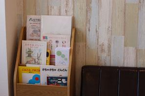 待合室の本・雑誌