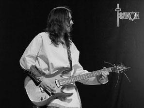 Добрый Шубинъ, фолк-рок Тольятти