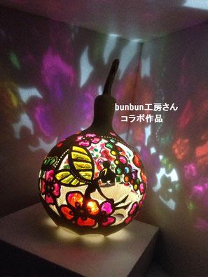bunbun工房さんとのコラボ作品