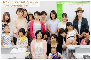 6/28 親子でワクワクお片づけ熊本