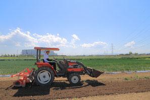 【アルファイノベーション】農業生産