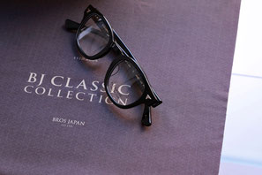 """bj-classic """"p-551"""" col.1"""