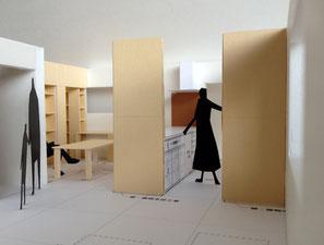 岡山O邸リノベーション模型