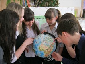 Международный проект Достопримечательности мира