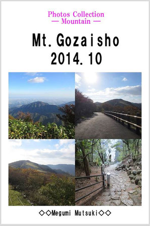 Photos Collection ― Mountain ― Mt.Gozaisho 2014.10