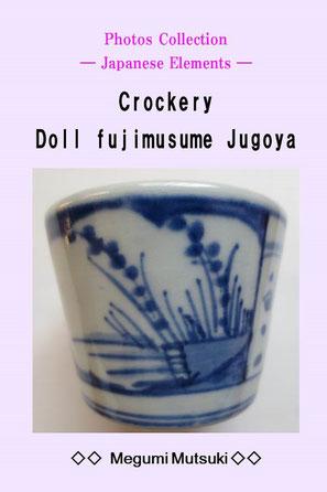 """Photos Collection ― Japanese Elements ―  Crockery Doll Fujimusume Jugoya"" Megumi  Mutsuki"