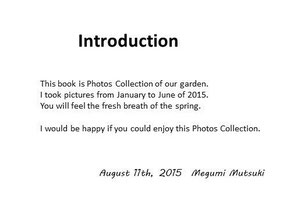 Photos Collection ― Garden 8 ― Spring's Bounty  Author Megumi Mutsuki