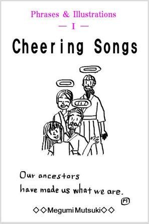 """Phrases & Illustrations ― Ⅰ ―  Cheering Songs"" Megumi  Mutsuki"