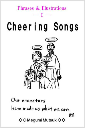 Phrases & Illustrations ― Ⅰ ― Cheering Songs Megumi Mutsuki