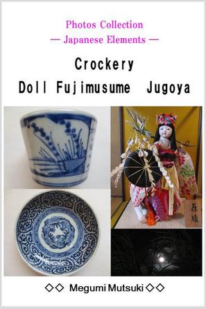Photos Collection ― Japanese Elements ― Crockery  Doll Fujimusume  Jugoya