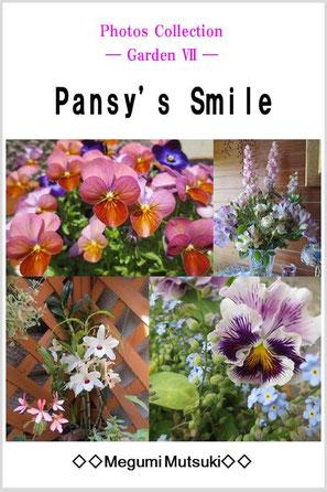 Photos Collection ― Garden 7 ― Pansy's Smile