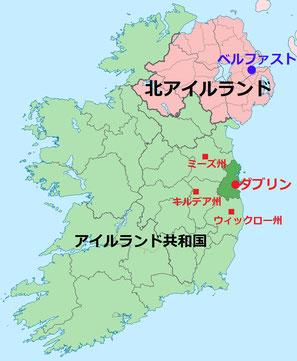 アイルランド ダブリン 周辺