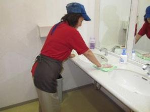 日常衛生箇所清掃