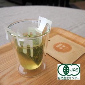 川根(静岡県)の有機栽培茶 樽脇園 普通煎茶 無農薬 無化学肥料 オーガニック 山のお茶 オーガニックドリップティー くき茶