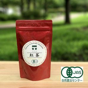 Organic tea in Kawane (Shizuoka prefecture) Taruwaki-en Black tea