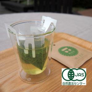 川根(静岡県)の有機栽培茶 樽脇園 普通煎茶 無農薬 無化学肥料 オーガニック 山のお茶 オーガニックドリップティー 特上煎茶