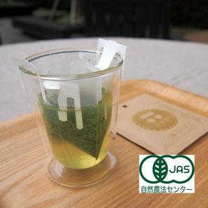 川根(静岡県)の有機栽培茶 樽脇園 普通煎茶 無農薬 無化学肥料 オーガニック 山のお茶 オーガニックドリップティー 満月の茶