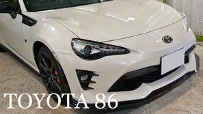 トヨタ86・GRスポーツ