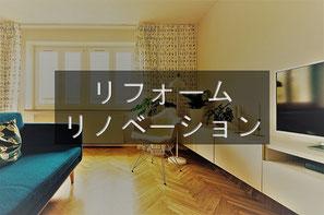 ブログ 静岡市の小さな不動産会社社長の徒然ブログ