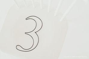 木製文字_数字の3