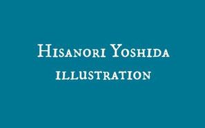 吉田尚令:イラストレーションサイト