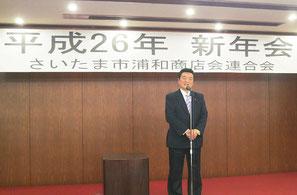 平成26年 新年会