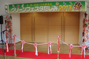 名古屋 愛知 岐阜 音響 レンタル 出張 イベント 学園祭 照明 舞台 ステージ設営 セレモニー