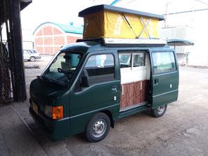 北海道胆振東部地震の被災者支援のためのキッチンカー