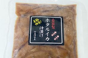 福井県にある鮮魚店真洋水産 ホタルイカ沖漬け