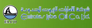 logo of emirates lube oil