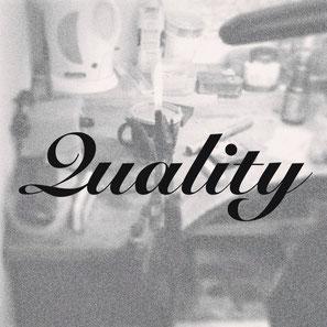 品質について