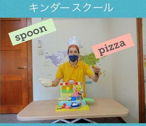 キンダースクール(3~5歳児)料理アクティビティの様子