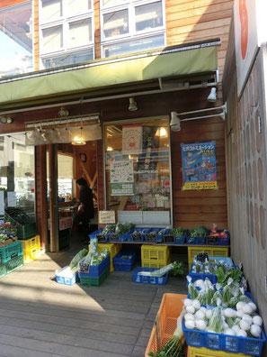 ●入口です。外に地元で採れた野菜や花が並んでいます