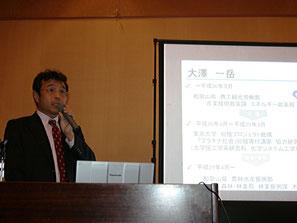 和歌山県農林水産部森林・林業局主任 大澤一岳 氏