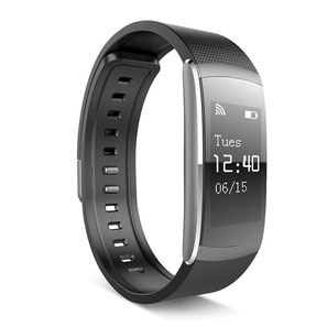 smart band iwownfit deal