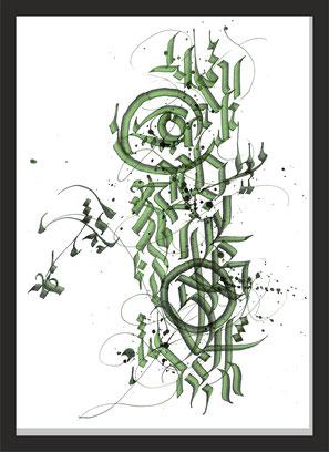 Kalligrafie Wandbild