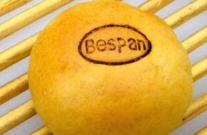 ベスパン 125円