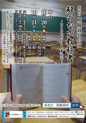 解のない教科書表紙